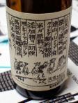 純米酒_自然郷