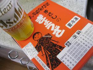 2011gyo3_convert_20110220111041.jpg