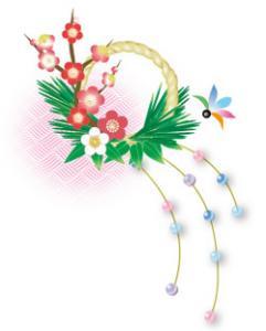 tamakazari-1.jpg