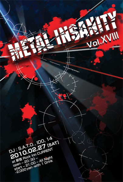 METAL INSANITY Vol.XVIII