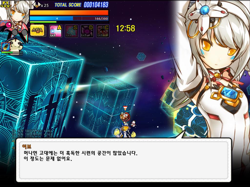 SC_ 2012-02-11 15-30-07-470