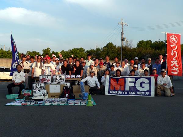 NO14-MFG02.jpg