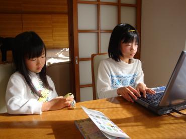 DSC00747_convert_20100107124807.jpg
