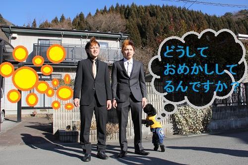 04-4_convert_20120109003901.jpg