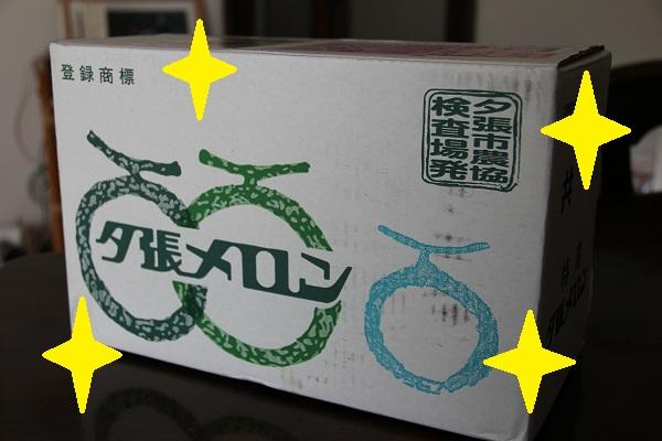 12_20120720231532.jpg