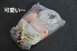 19_20120803004306.jpg