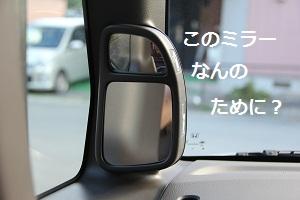25_20120821231448.jpg