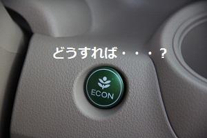 28_20120821231610.jpg