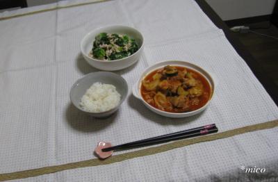 bangohan648.jpg