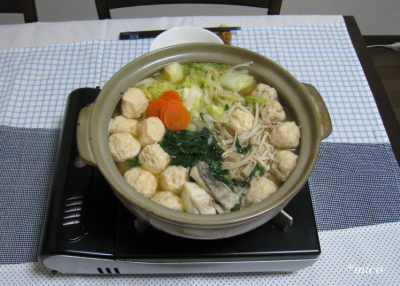 bangohan651.jpg