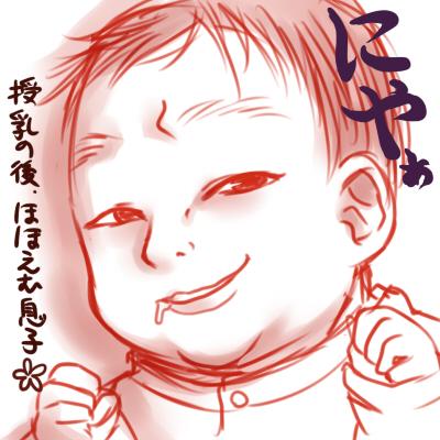 110411-smile.jpg