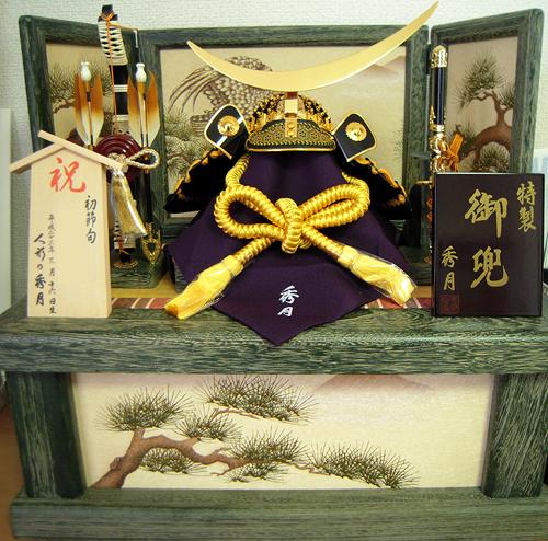 kabuto-kazari.jpg