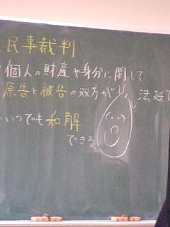 PA0_0013_20100203195555.jpg