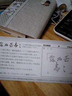PA0_0057.jpg