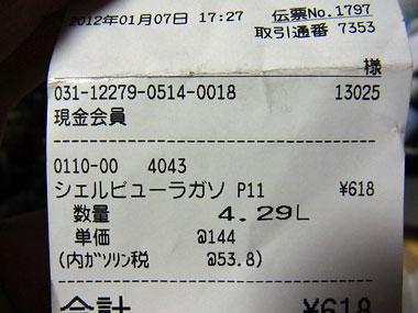 201201072.jpg