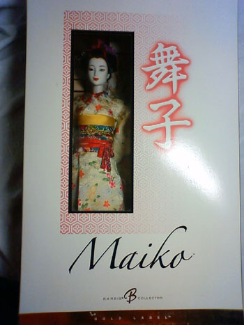 maiko-1.jpg