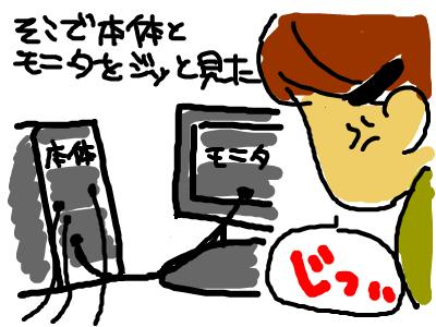 snap_midoriyukako_20101414427.jpg