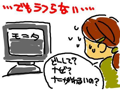 snap_midoriyukako_2010142052.jpg
