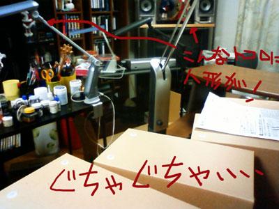 workroom-1.jpg