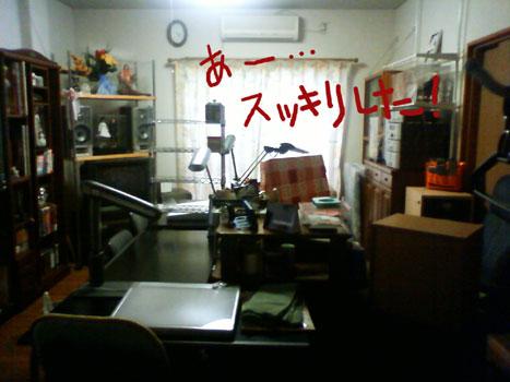 workroom-3.jpg