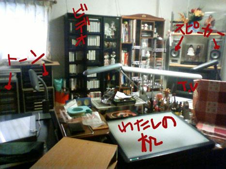 workroom-4.jpg