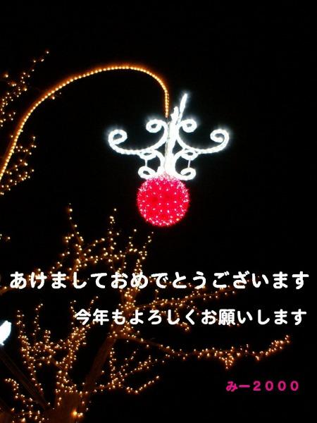 bPICT0008_26.jpg
