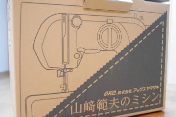 2_20101212204041.jpg