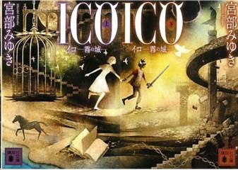 ICO.jpg