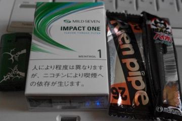 IMGP3739.jpg