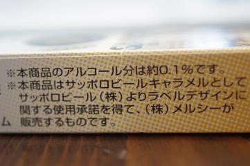 IMGP4332.jpg