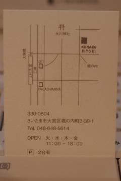RES05379.jpg