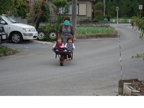 snap_miffio1210_2009101131310.jpg