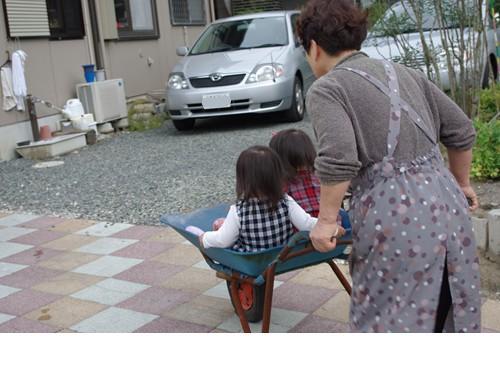 snap_miffio1210_2009101131431.jpg