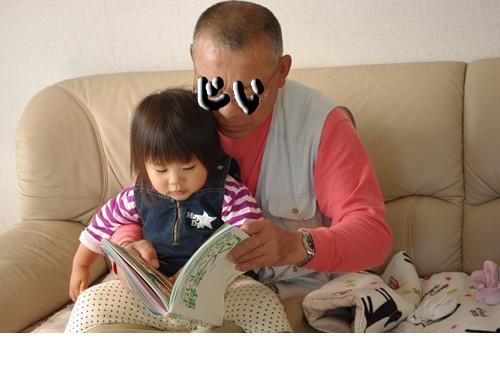 snap_miffio1210_2009104124952.jpg