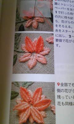刺繍 やり方 写真1