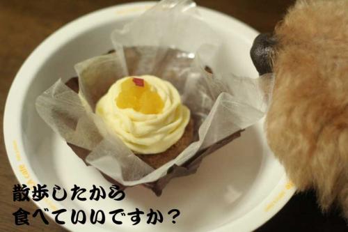 食べていい
