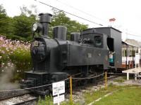 P1200910.JPG