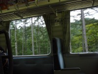 P1200946.JPG