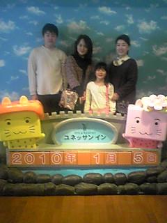 20100106152942