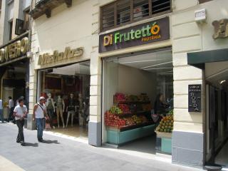 フルーツ専門店