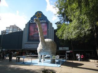 ディノサウルス?
