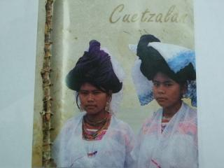 ナゥア族の美女たち