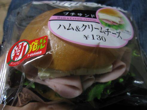 旬のパンw