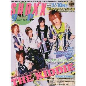 KIDDIE_20100729225512.jpg