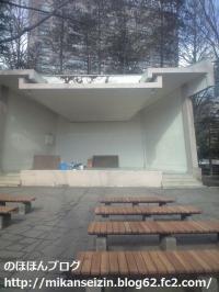 勾当台公園の舞台