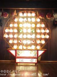 津軽の家2
