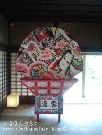津軽の家4