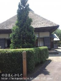 津軽の家1