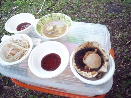 BBQ定食