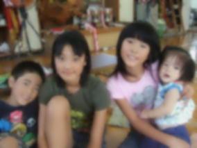 2011831.jpg